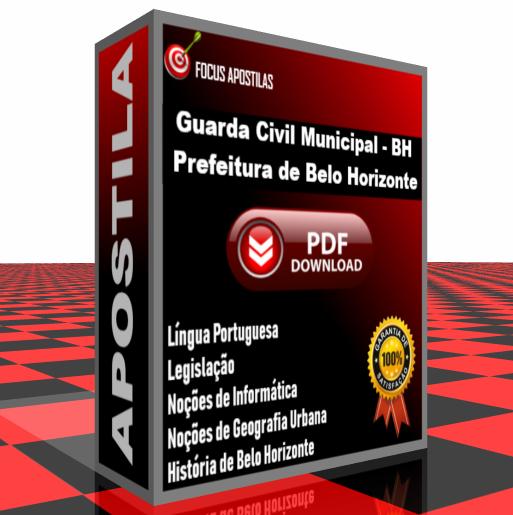 apostila Guarda Civil Municipal BH concurso 2019
